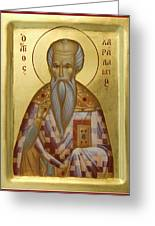 St Charalambos Greeting Card by Julia Bridget Hayes