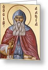 St David Of Evia Greeting Card by Julia Bridget Hayes