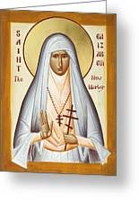 St Elizabeth The New Martyr Greeting Card by Julia Bridget Hayes