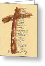 St Francis Peace Prayer  Greeting Card by Judy Dodds