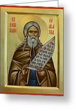 St. Herman Of Alaska Greeting Card by Daniel Neculae