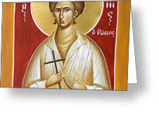St John the Russian Greeting Card by Julia Bridget Hayes