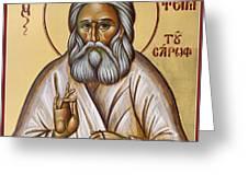 St Seraphim of Sarov Greeting Card by Julia Bridget Hayes