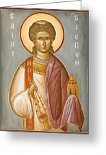 St Stephen II Greeting Card by Julia Bridget Hayes