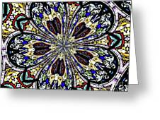 Stained Glass Kaleidoscope 38 Greeting Card by Rose Santuci-Sofranko