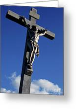 Statue Of Jesus Christ On The Cross Greeting Card by Sami Sarkis