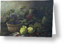 Still-life with quinces Greeting Card by Tigran Ghulyan
