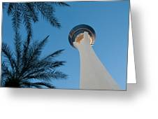 Stratosphere Tower Greeting Card by Andy Smy
