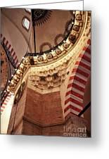 Suleymaniye Architecture Greeting Card by John Rizzuto