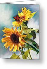 Summer Greeting Card by Svitozar Nenyuk
