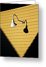 Sun Lamp Greeting Card by Dave Bowman