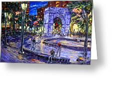 Sunday Night In Washington Square Park Greeting Card by Arthur  Robins
