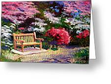 Sunny Bench Plein Aire Greeting Card by David Lloyd Glover