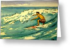 Surfer In The Sky Greeting Card by Pete Maier
