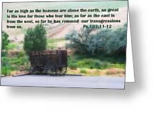 Surreal Old Wagon Ps.103 V 11-12 Greeting Card by Linda Phelps