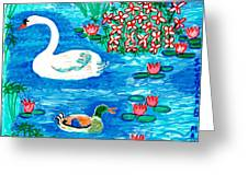 Swan And Duck Greeting Card by Sushila Burgess