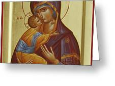 Sweet Kissing Mother of God Greeting Card by Julia Bridget Hayes