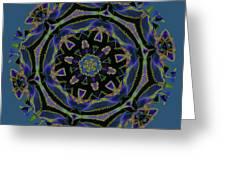 Sweet Memories Greeting Card by Bonnie Bruno