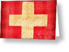 Switzerland Flag Greeting Card by Setsiri Silapasuwanchai