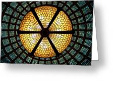 Symmetric Lights Greeting Card by Matt Cangelosi
