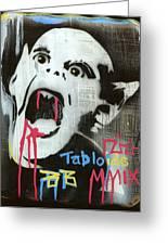 Tabloids Greeting Card by Robert Wolverton Jr