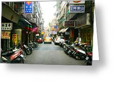 Taiwan Street Greeting Card by Isabel Poulin