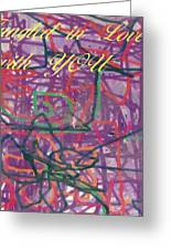 Tangled In Love With You Greeting Card by Anne-Elizabeth Whiteway