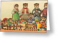 Teddybears And Bears Christmas Greeting Card by Kestutis Kasparavicius