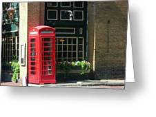 Telephone Booth Greeting Card by Michael McKenzie