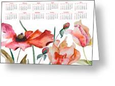 Template For Calendar 2013 Greeting Card by Regina Jershova