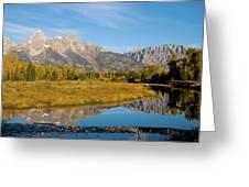 Teton Reflections Greeting Card by Steve Stuller