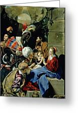 The Adoration Of The Kings Greeting Card by Fray Juan Batista Maino