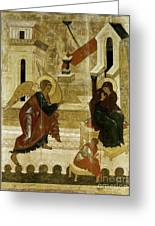 The Annunciation Greeting Card by Granger