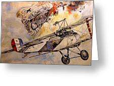 The Balloon Buster Greeting Card by Marc Stewart