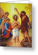 The Baptism Of Jesus Christ Greeting Card by Svitozar Nenyuk