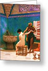 The Bath Greeting Card by Pg Reproductions