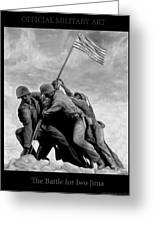 The Battle For Iwo Jima By Todd Krasovetz Greeting Card by Todd Krasovetz