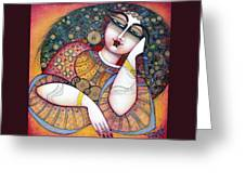 the beauty Greeting Card by Albena Vatcheva