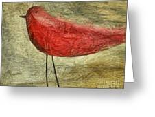 The Bird - Ft06 Greeting Card by Variance Collections