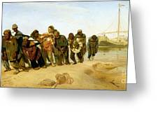 The Boatmen On The Volga Greeting Card by Ilya Efimovich Repin