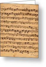 The Brandenburger Concertos Greeting Card by Johann Sebastian Bach