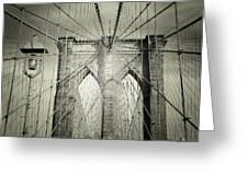 The Brooklyn Bridge Greeting Card by Vivienne Gucwa
