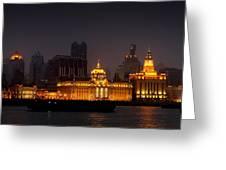 The Bund - More Than Shanghai's Most Beautiful Landmark Greeting Card by Christine Till