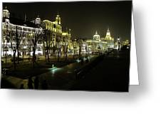 The Bund - Shanghai's Famous Waterfront Greeting Card by Christine Till