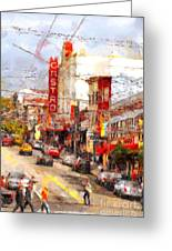 The Castro In San Francisco . 7d7572 Greeting Card by Wingsdomain Art and Photography