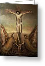 The Crucifixion Of Christ Greeting Card by Derek Van Derven