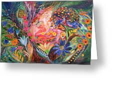 The Dance Of Flowers Greeting Card by Elena Kotliarker