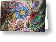 The Dance of Light Greeting Card by Elena Kotliarker