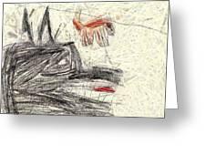 The Dog Portrait Greeting Card by Odon Czintos
