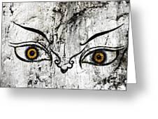 The Eyes Of Guru Rimpoche  Greeting Card by Fabrizio Troiani